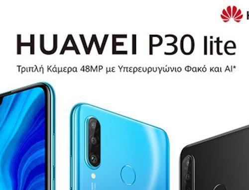 Το νέο HUAWEI P30 Lite ήρθε στη Vodafone