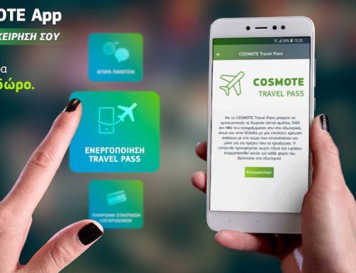 My COSMOTE App: Με νέες δυνατότητες για τη διαχείριση όλων των εταιρικών συνδέσεων
