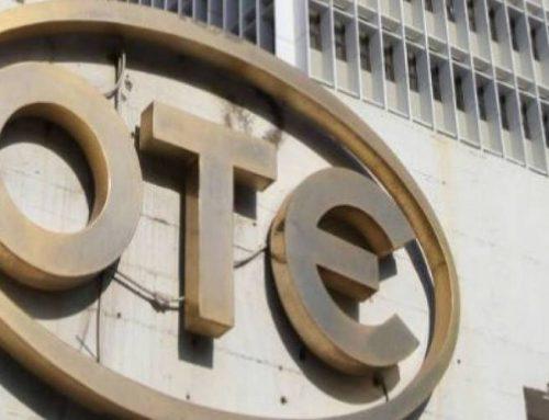 Όμιλος ΟΤΕ: Νέο διεθνές έργο πληροφορικής, για τους ευρωπαϊκούς οργανισμούς ENISA και Cedefop