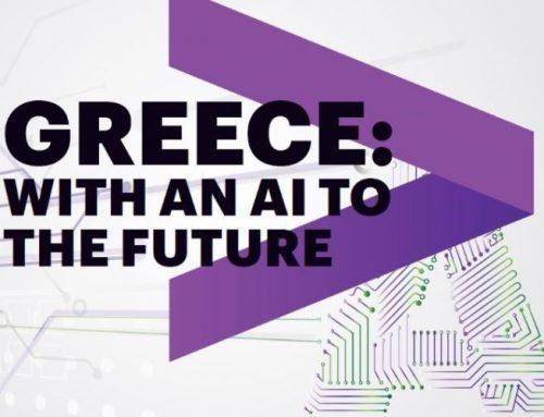 Μελέτη της Accenture σε συνεργασία με τη Microsoft: «Greece: With an AI to the Future»