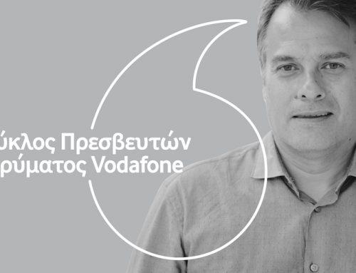 Ο Μιχάλης Μπλέτσας συμπληρώνει έναν χρόνο ενεργούς συμμετοχής στον Κύκλο Πρεσβευτών του Ιδρύματος Vodafone