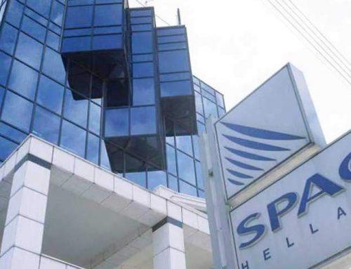 H Space Hellas αναβάθμισε το ΙΤ Data Center της Wind