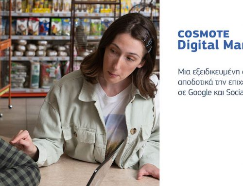 COSMOTE Digital Marketing4U: Η νέα υπηρεσία για την προώθηση μικρομεσαίων επιχειρήσεων