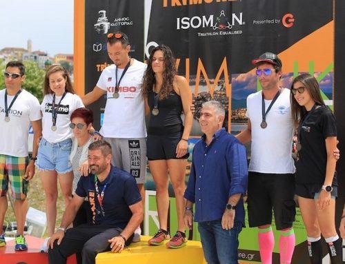 Ολοκληρώθηκε με επιτυχία στην Καστοριά το ISOMAN που στήριξε ο Γερμανός