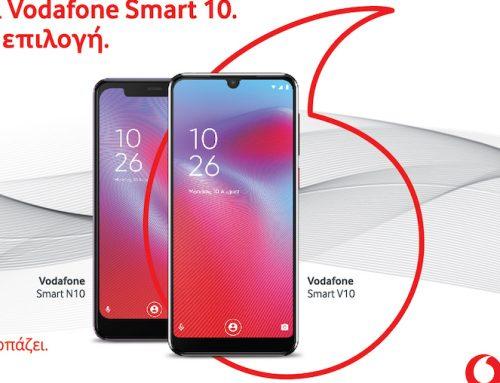 Ήρθε η νέα σειρά η νέα Vodafone Smart 10