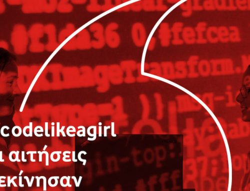 Εκμάθηση συγγραφής κώδικα για κορίτσια #codelikeagirl  από τη Vodafone