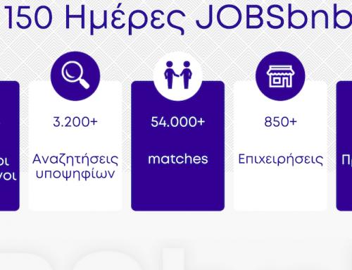 150 ημέρες JOBSbnb