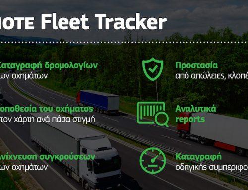 Cosmote Fleet Tracker: Προηγμένη IoT υπηρεσία διαχείρισης εταιρικών οχημάτων και στόλων