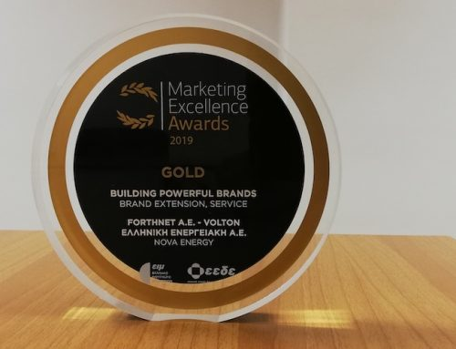 H Nova βραβεύτηκε στα Marketing Excellence Awards