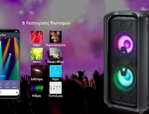 Κορυφαία ποιότητα ήχου από το LG XBOOM RK7 για συναρπαστικά καλοκαιρινά πάρτι