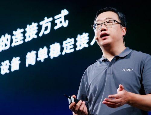 Η Huawei παρουσιάζει το νέο λειτουργικό σύστημα HarmonyOS