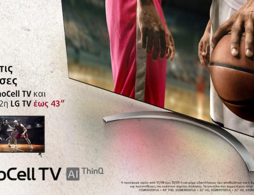 'Κάρφωσε στις μεγάλες ίντσες' με τη νέα προσφορά της LG NanoCell τηλεόρασης