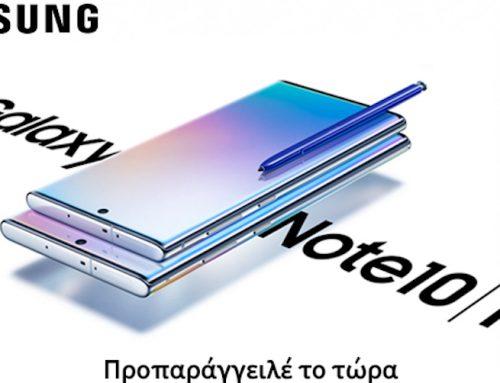 Η Vodafone φέρνει τα πανίσχυρα Samsung Galaxy Note 10 και Note 10+