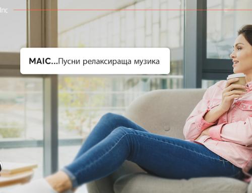MLS Innovation Inc: Ανάπτυξη της Ευρωπαϊκής πλατφόρμας MAIC στα βουλγαρικά