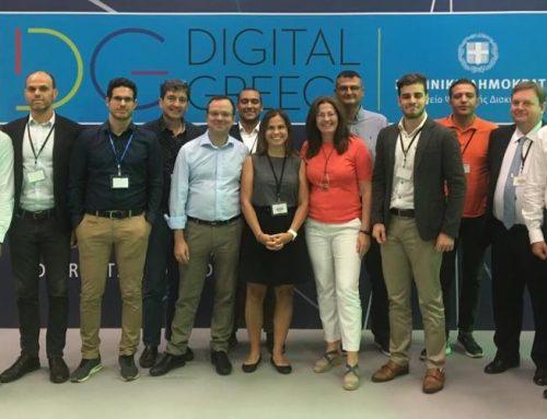 Το 1ο  Fintech Bridges Europe στη διεθνή έκθεση Θεσσαλονίκης
