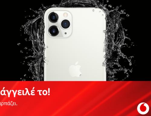 Ξεκίνησαν οι προπαραγγελίες για τα νέα iPhone11, iPhone11 Pro και iPhone 11 Pro Max