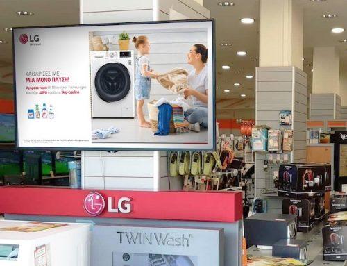 Οι προηγμένες retail digital signage λύσεις της LG στα καταστήματα Expert