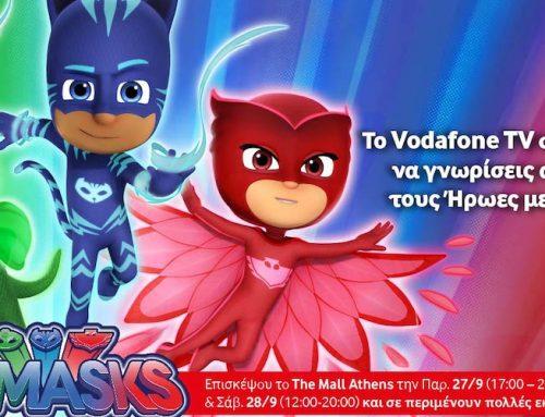 Το Vodafone TV και τα κανάλια Disney φέρνουν τους «Πιτζαμοήρωες» στην Αθήνα