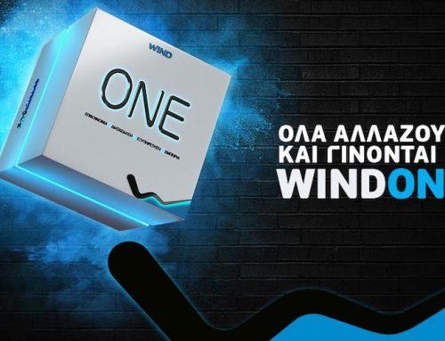 Όλα αλλάζουν και γίνονται Wind One
