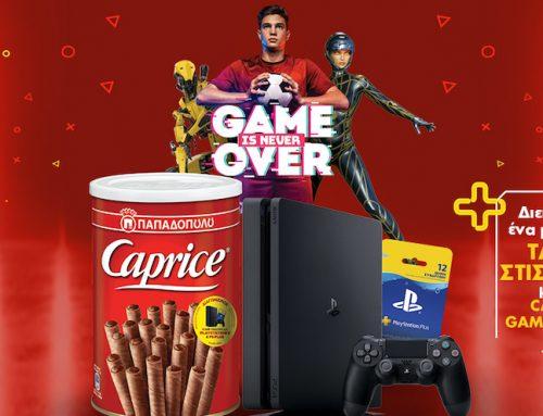 Φέτος με το Caprice… το παιχνίδι δεν σταματάει ποτέ!