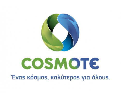 Χριστουγεννιάτικες προσφορές στα καταστήματα Cοsmote και Γερμανός
