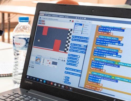 CodeAthon 2019: Προγραμματισμός κώδικα για μαθητές σε έξι ελληνικές πόλεις