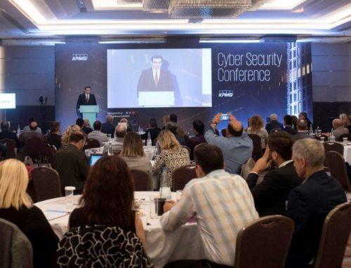Το ρυθμιστικό πλαίσιο κυβερνοασφάλειας στο Cyber Security Conference της KPMG