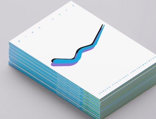 2η ετήσια Έκθεση Εταιρικής Υπευθυνότητας Wind