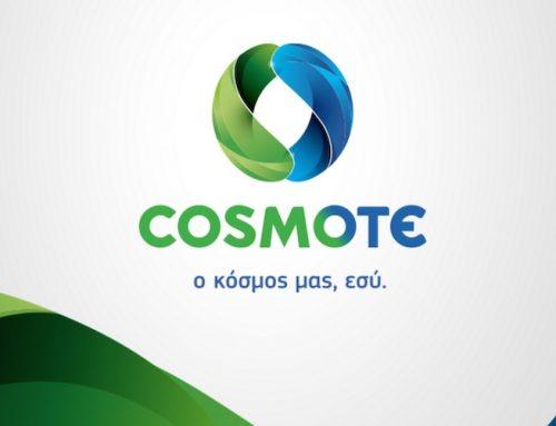 Έως και τις 4 Οκτωβρίου οι δηλώσεις συμμετοχής στο Πρόγραμμα Υποτροφιών Cosmote 2019