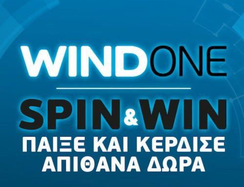 """Wind One Spin & Win"" στα καταστήματα Wind"