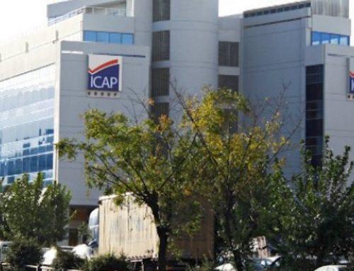 Κλαδική Μελέτη ICAP: «Αλυσίδες Καταστημάτων Λιανικής Πώλησης Ηλεκτρικών/Ηλεκτρονικών Οικιακών Συσκευών»