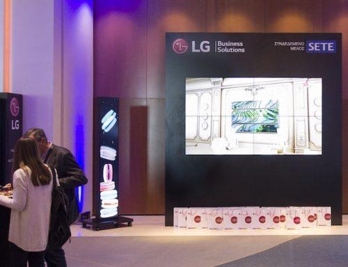 Η LG αρωγός του τουρισμού στηρίζει το έργο του ΣΕΤΕ ως Technology Partner