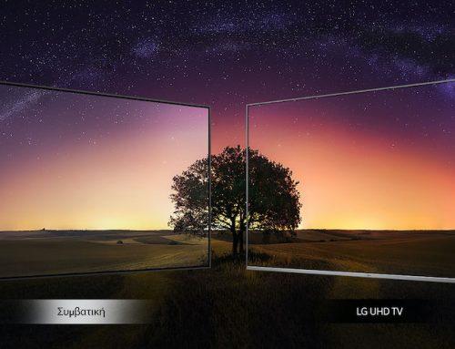 Η νέα σειρά τηλεοράσεων με 4K ανάλυση της LG ήρθε για να συναρπάσει τους λάτρεις του design με την minimal και εξαιρετική σχεδίασή της