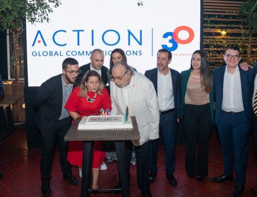Με μία ξεχωριστή εκδήλωση γιόρτασε τα 30 χρόνια της στην Ελλάδα η Action Global Communications