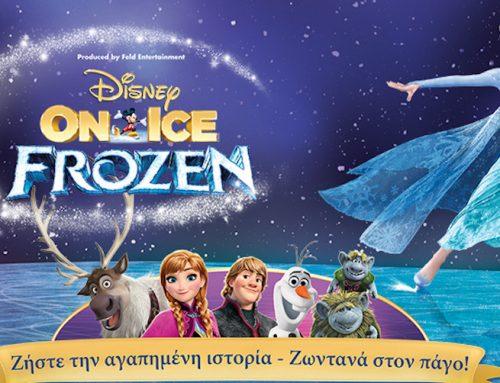 Η Cosmote είναι επίσημος χορηγός του «Disney οn Ice Frozen» και δίνει 200 διπλές προσκλήσεις