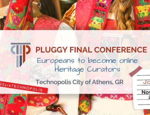 Παρουσίαση της Πλατφόρμας Κοινωνικής Δικτύωσης για την Ευρωπαϊκή Πολιτιστική Κληρονομιά PLUGGY