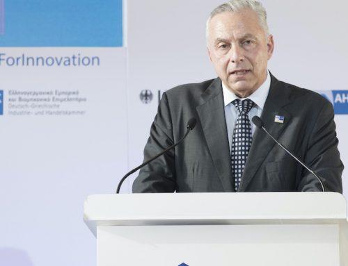 Πρώτο Ελληνογερμανικό Φόρουμ για την καινοτομία
