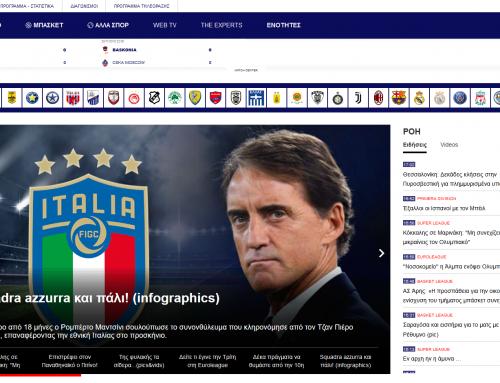 Novasports.gr: Αλλάξαμε φανέλα και σκοράρουμε παντού!