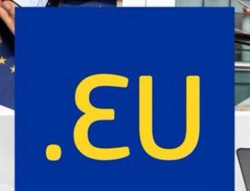 Η Επιτροπή εγκαινιάζει την επέκταση «.ευ» που επιτρέπει τα domain names σε πλήρη ελληνική γραφή