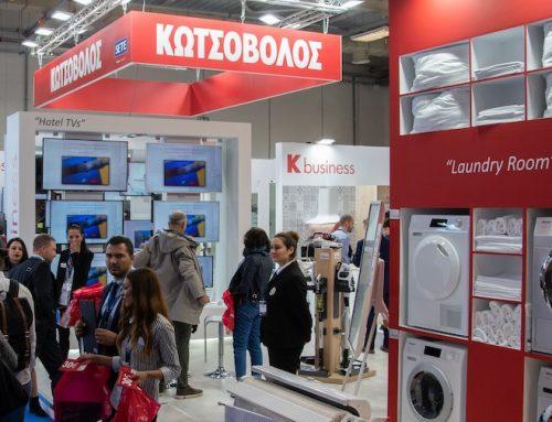 Η Κωτσόβολος παρουσίασε στην XENIA όλες τις νέες τάσεις για τον ξενοδοχειακό κλάδο