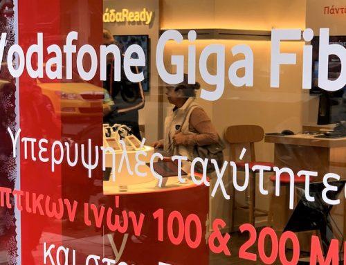 Vodafone: Στον Πειραιά με ταχύτατα δίκτυα FTTH και FTTC