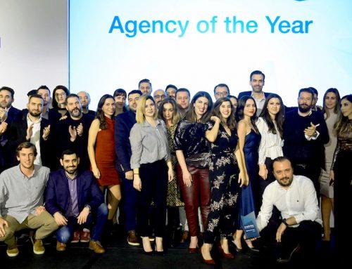 Η ATCOM e-Commerce Agency of the Year για δεύτερη συνεχή χρονιά