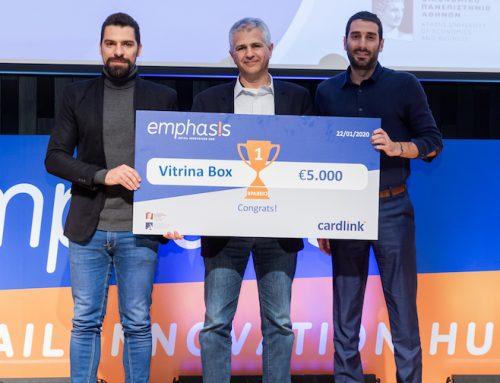Βραβεύτηκαν οι νικητές του προγράμματος Ανοιχτής Καινοτομίας «emphasis» από την Cardlink και το Κέντρο ACEin