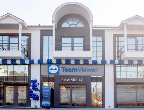 Νέο Research & Development Hub στην Ελλάδα από την TeamViewer