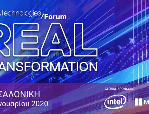 To Dell Technologies Forum επισκέπτεται τη Θεσσαλονίκη στις 21 Ιανουαρίου