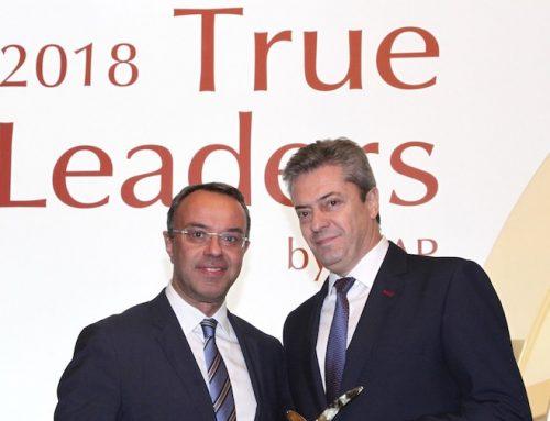Η ΑCS για 3η χρονιά ανάμεσα στους «True Leaders» της Ελληνικής Οικονομίας