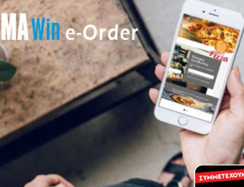 PRISMA Win e-Order: Η νέα εποχή στο Online ordering φαγητού