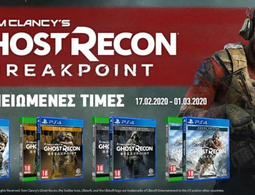 """Το """"Ghost Recon Breakpoint"""" σε τιμή έκπληξη για λίγες μέρες!"""