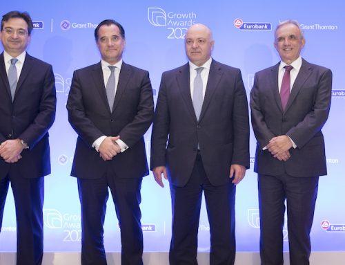 Η Eurobank & η Grant Thornton επιβραβεύουν την επιχειρηματική αριστεία
