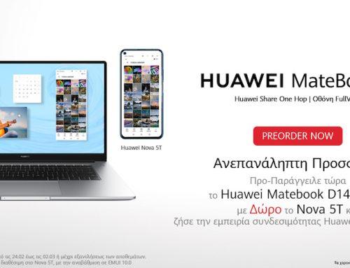 Προπαραγγελία Huawei MateBook D με δώρο ένα Nova 5T smartphone!